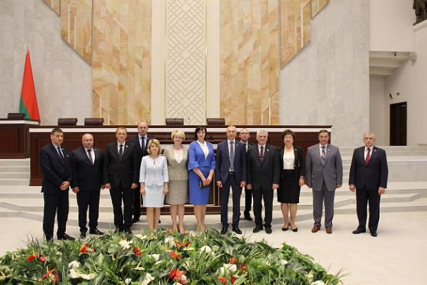 Вторая сессия Палаты представителей Национального собрания Республики Беларусь седьмого созыва завершила работу. 30 июня 2020 года