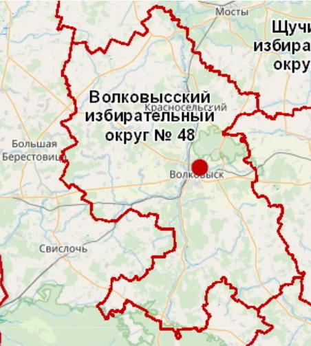 Волковысский избирательный округ № 48          Найти конкретный адрес в избирательном округе можно с помощью интерактивной карты   http://map.nca.by/map.html